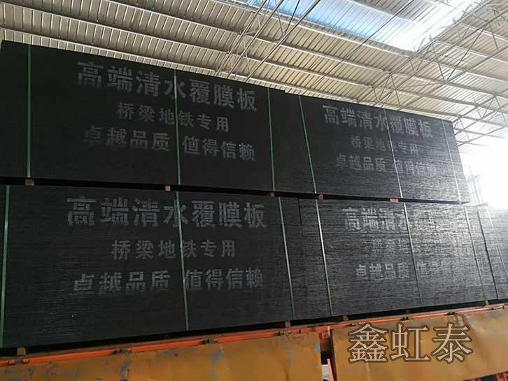 广西建筑模板「覆膜板」