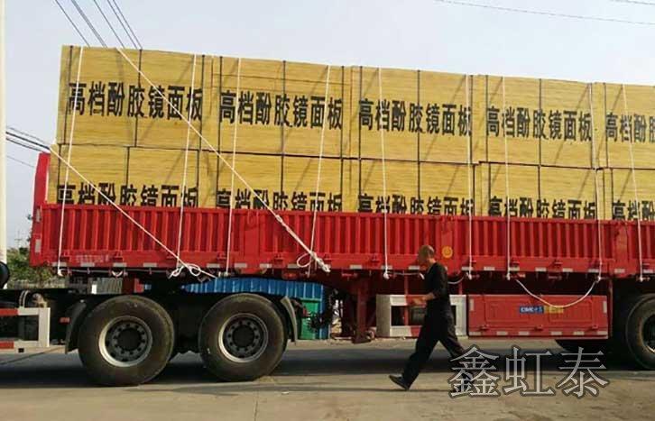 发往重庆的建筑模板