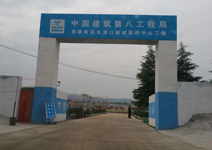 中国建筑第八工程使用木模板