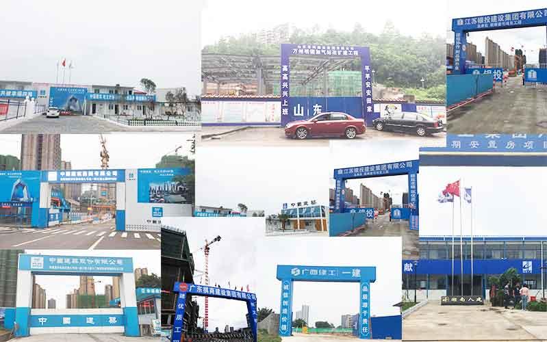 广西建筑模板厂家鑫虹泰木业和各大工程建筑商均有合作