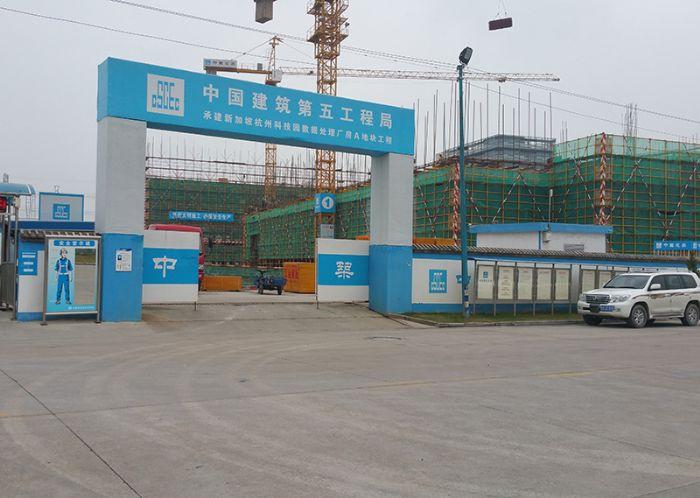 鑫虹泰合作商-中国建筑